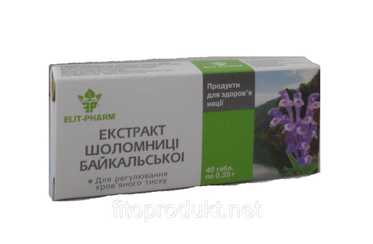 Экстракт шлемника байкальского БАД для нормализации кровяного давления  №40 Элит- Фарм
