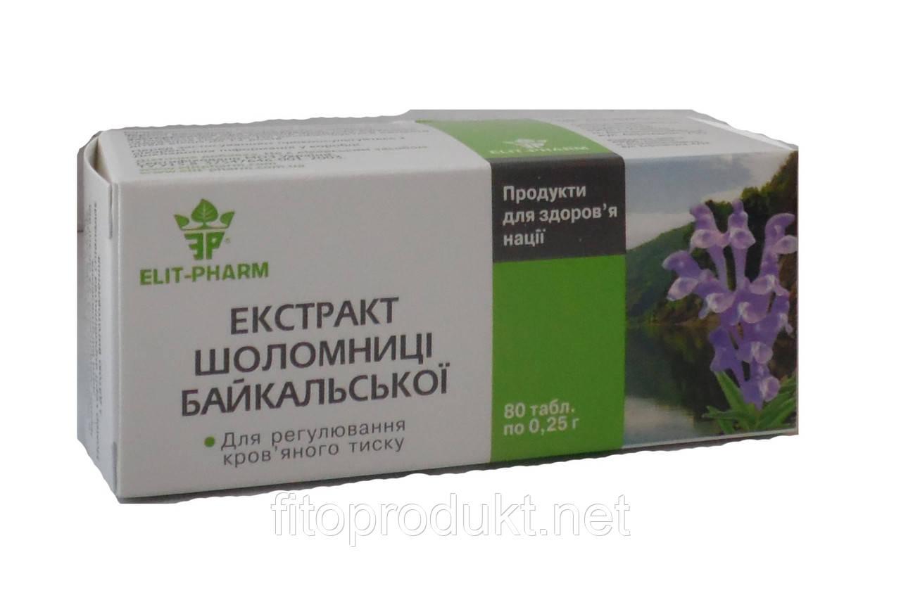 """""""Экстракт шлемника байкальского""""  № 80 Элит- Фарм"""