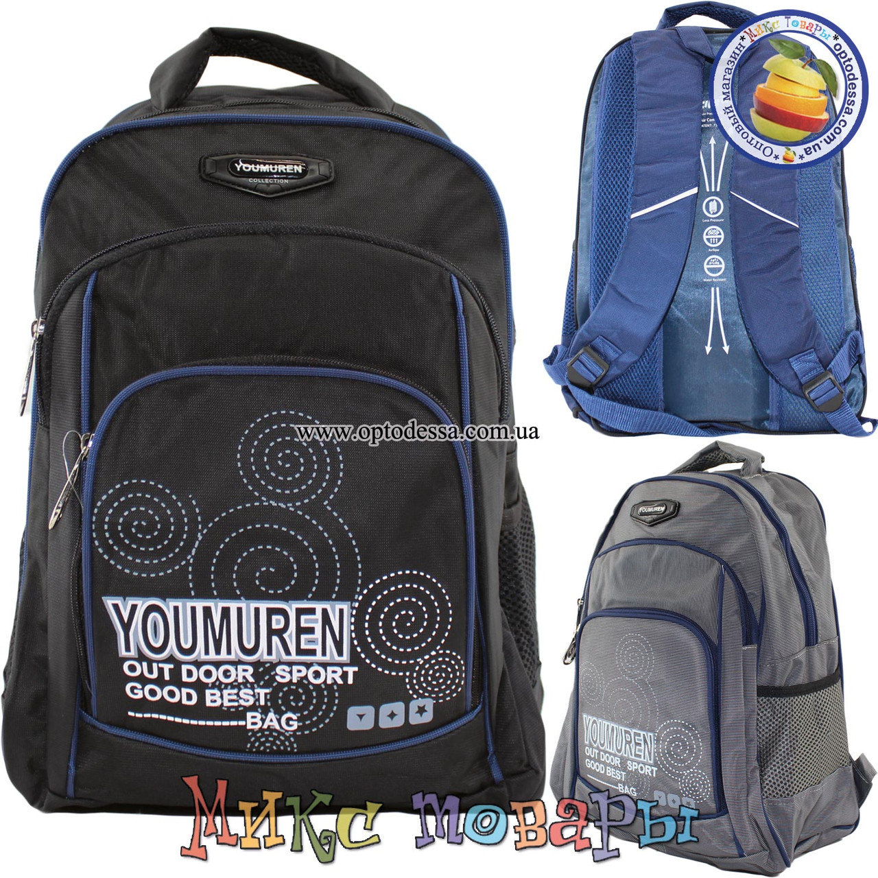 Купить спортивный рюкзак для мальчика выкройка рюкзака из джинса для дочки своими руками