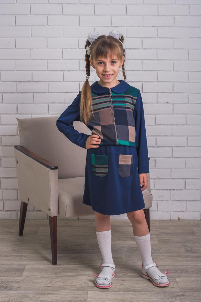 Костюм  для девочки с юбкой темно-синий
