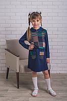 Костюм  для девочки с юбкой темно-синий, фото 1