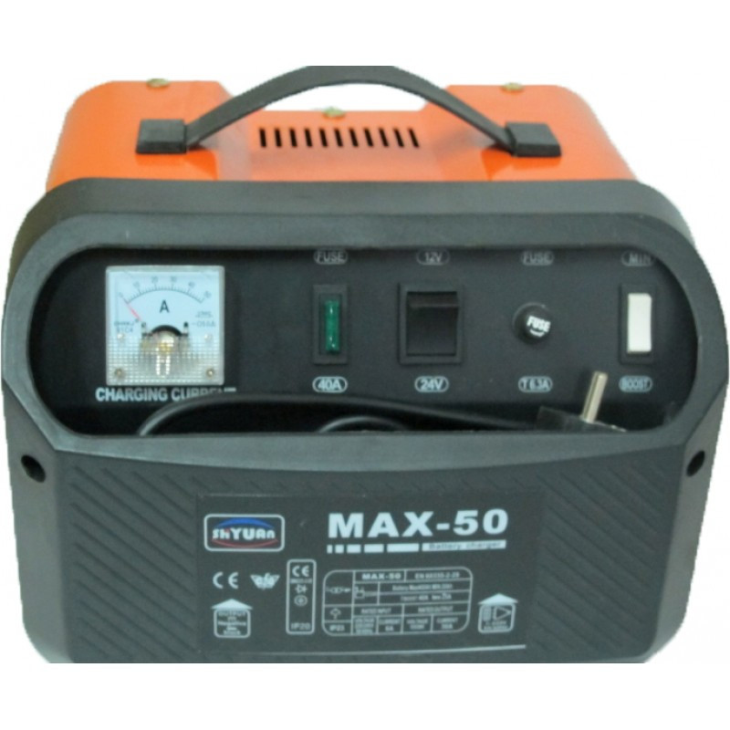 Зарядний пристрій Shyuan МАХ-50