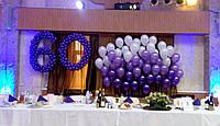 Праздничное оформление зала шарами на юбилей
