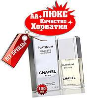 Chanel Egoiste Platinum  Люкс качество АА+++  шанель эгоист платинум