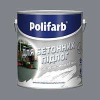 Краска для бетонных полов Акрилбет, торговой марки Полифарб,  3,5кг 14кг