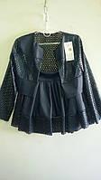 Школьный костюм для девочки двойка кожаный 1_1, уп 5 штук, рост от 128 до 152 см