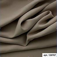Ткань для штор блэкаут