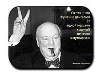 Магнитик Уинстон Черчиль