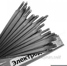 Сварка углеродистых и низколегированных сталей