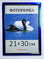 Фоторамка ,пластиковая, А4, 21х30, рамка , для фото, дипломов, сертификатов, грамот, картин, 1511-38