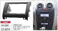 2-DIN переходная рамка GREAT WALL Hover (Haval) H3 2010-2014, Hover (Haval) H5 2010+; X240 2012+, CARAV 11-274