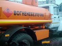 Топливозаправщик на шасси ГАЗ, МАЗ и шасси заказчика