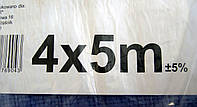 Тент защитный 4х5 метров