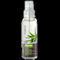 """Минеральный био-дезодорант для тела """"АЛОЭ"""" Markell Cosmetics Natural Line 100 мл."""