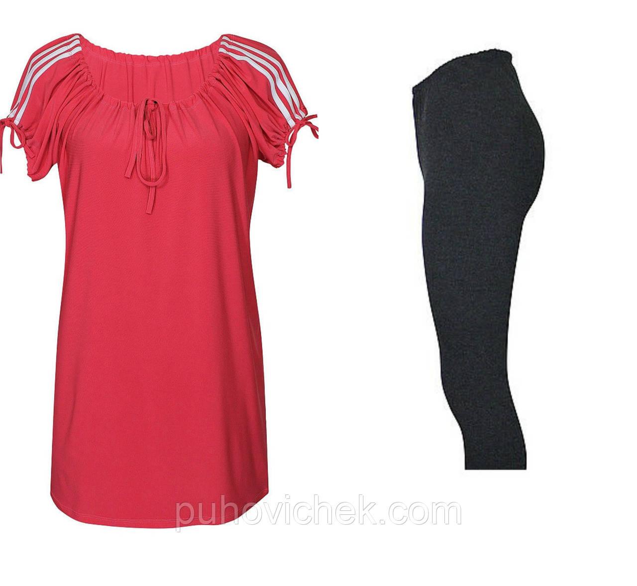 Спортивный костюм женский лето