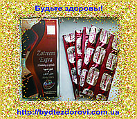 Капсулы для похудения - Зотрим плюс (Zotreem plus).., фото 1