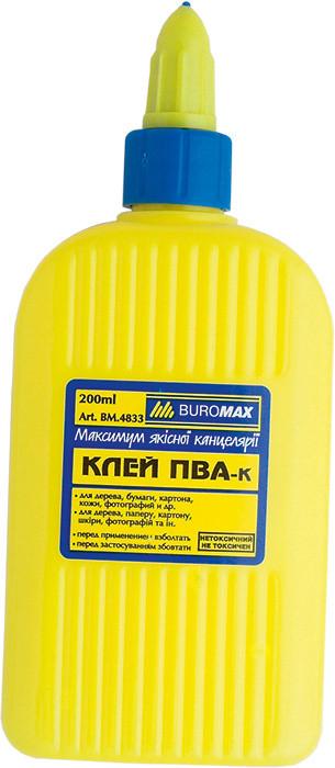 Клей ПВА Buromax 200мл колпачок дозатор Jobmax BM.4833