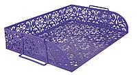 """Лоток горизонтальный Barocco"""" 320x250x7мм металлический фиолетовый"""