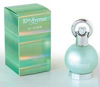 Туалетная вода 10th Avenue Summer Vert Pour Femme edt 100ml