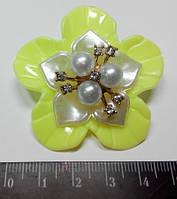 Цветок со стразами лимонный 50мм
