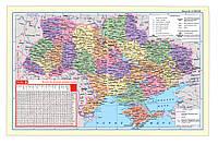 Подкладка на стол письма ''Карта Украины'', 590x415мм, PVC