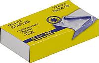 Скобы для степлера Buromax Люкс №24/6 1000шт BM.4412
