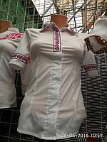 Белая блузочка с вышивкой на пуговицах