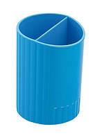 Стакан для ручек круглый на два отделения синий