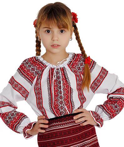 """Дитяча вишиванка найкращий одяг для дітей від магазину оптової продукції """"Оптом-дешевше"""""""