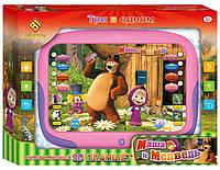 Детский обучающий планшет Маша и Медведь DB6883G2