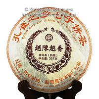 Чай Пуэр Шу 2006 года прессованный 357г