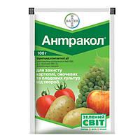 Антракол фунгицид контактного действия для защиты картофеля, овощных и плодовых культур от заболеваний