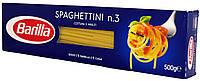 """Макароны Barilla """"Spaghettini"""" №3 500г. (Италия)"""