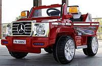 Детский электромобиль джип Mercedes КУБИК , на амортизаторах