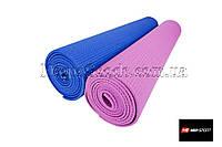 Коврик для йоги и фитнеса 1730х610х3мм