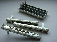 Фейдер ALPS для Yamaha MG12/4 MG124CX MG16/4 MG166CX MG206C MG24/14FX