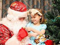 Дед Мороз дома - 096 570 93 47