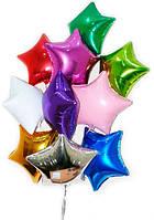 Фольгированные звезды 18/45 см разноцветные