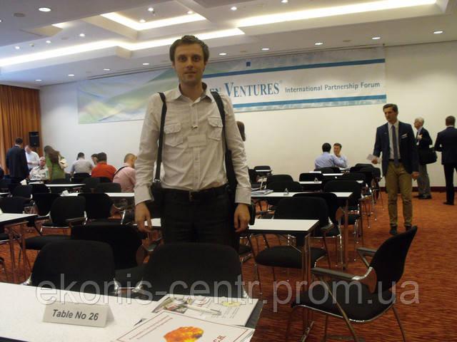 ТОВ «НВП «ЕКОНІС-ЦЕНТР» прийняв участь в міжнародному форумі «Green Ventures»