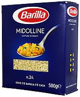 """Макароны Barilla """"Midolline"""" №24 500г. (Италия)"""