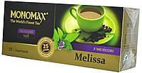 "Чай зеленый Мономах ""Melissa"" 25п"