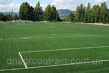 Футбольне поле штучна трава