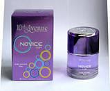 10th Avenue Novice Light женская парфюмированная вода, фото 3