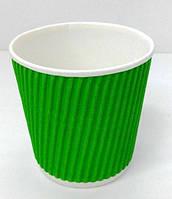 Гофро-стакан салатовый (зеленый), 350 мл
