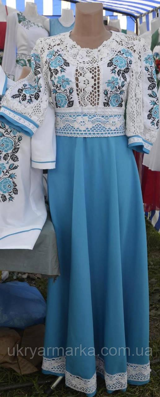 "Шикарне вишите жіноче плаття ""Леся"""