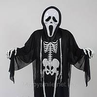 Костюм скелета (накидка) Код:31114494