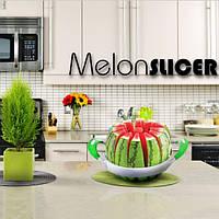 Melon Slicer, красиво разрежет арбуз или дыню на 12 ломтиков! Код:32631333
