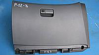 Бардачок для Nissan Primera P12, 2004 г.в. 68520AV600