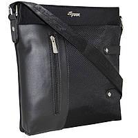 Стильная мужская сумка 540740 Код:181258539