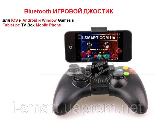 Bluetooth ИГРОВОЙ КОНТРОЛЕР for IOS & Android & Window Games on Tablet pc TV Box Mobile Phone